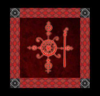 Cerimonial Cloth Veve Met Carfu