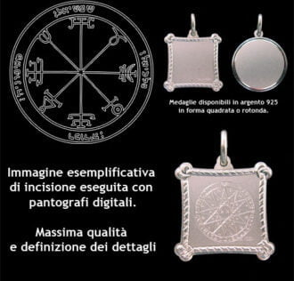The second pentacle of the Sun - Silver 925