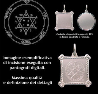 The Second pentacle of Jupiter - Silver 925