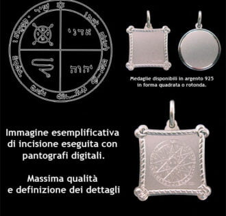 The Third pentacle of Jupiter - Silver 925