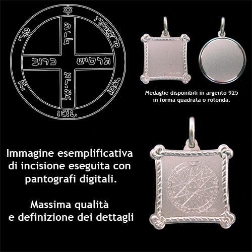 Sesto Pentacolo di Giove - Argento 925