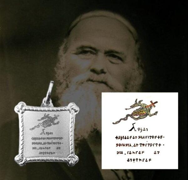 ABATE JULIO TALISMAN - THE DRAGON - SILVER 925 GR 3