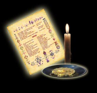 Garde Voodoo prayer - parchment
