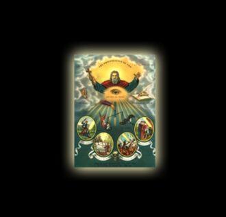 Omnipresence of God - sublimation ON ALUMINUM 20 X 15 CM