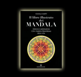 K. Murty - IL LIBRO ILLUSTRATO DEI MANDALA