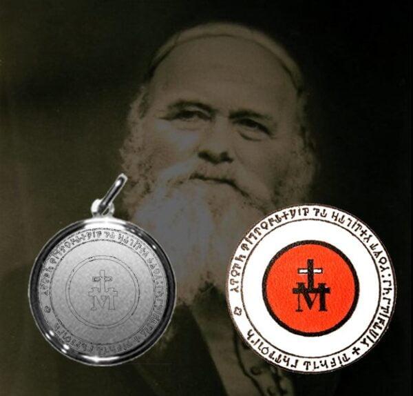 ABATE JULIO TALISMAN - MONOGRAM OF MARIA - SILVER 925 GR 3