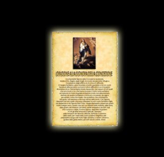 Orazione all'Immacolata Concezione - Pergamena
