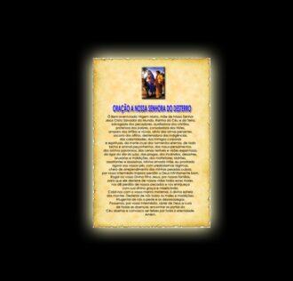 Orazione alla Vergine del Desterro - Pergamena