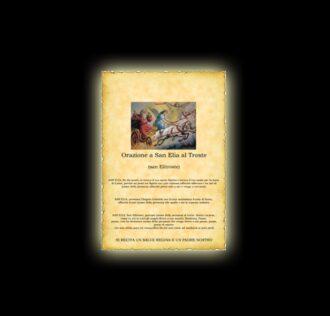 Saint Elitroste's prayer - Parchment