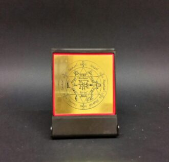 ANGELIC ESAGRAMMA - GOLDEN PLATE - CM 8 X 8 WITH VELVET BOX