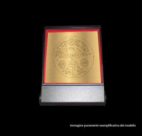Plate Talisman Sterminator - cm 8 x 8