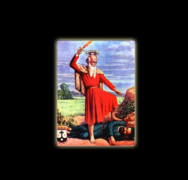 SAINT ELIJAH  BARON OF THE CEMETERY - sublimation ON ALUMINUM 20 X 15 CM