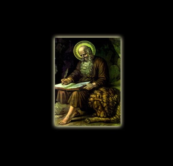 Saint Jerome XANGO - sublimation ON ALUMINUM 30 X 20 CM