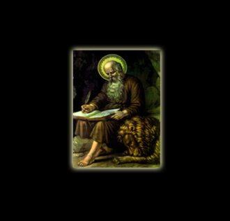 Saint Jerome XANGO - sublimation ON ALUMINUM 20 X 15 CM