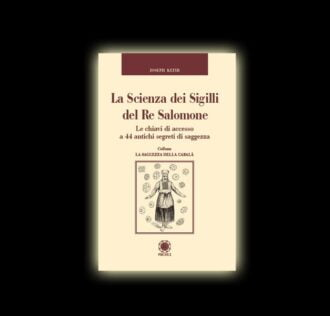 LA SCIENZA DEI SIGILLI DI RE SALOMONE