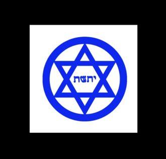 Ceremonial cloth for rituals - blue