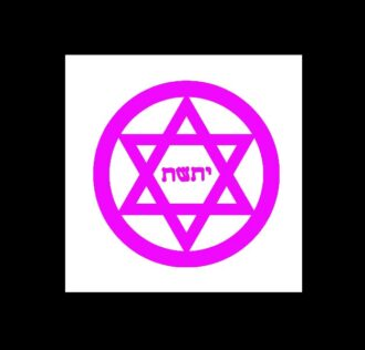 Ceremonial cloth for rituals - purple