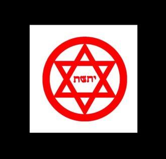 Ceremonial cloth for rituals - Mars