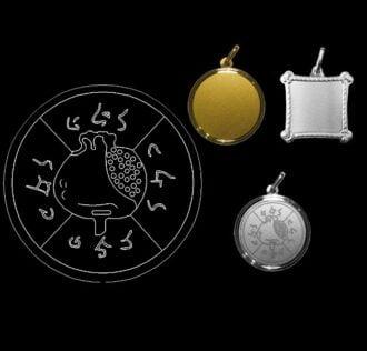 TALISMANO - LA MELAGRANA - ARGENTO