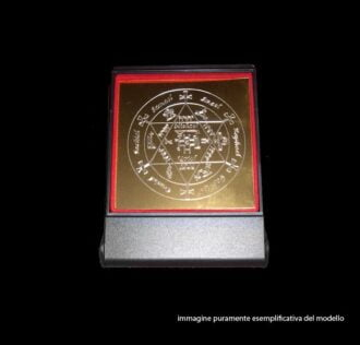 Plate Talisman of  Archangel Uriel  - cm 8 x 8